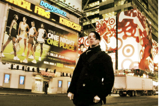 me-billboard